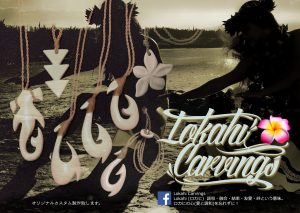 LOKAHI CARVINGS ADVERTISEMENT DESIGN